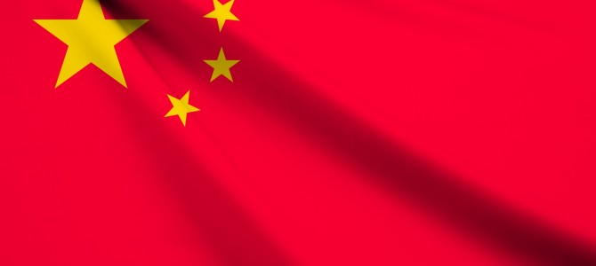 China will become more difficult for foreign games